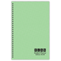 Picture of Deluxe Student Planner (HS-90)